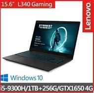 Lenovo IdeaPad L340 Gaming 15.6吋筆電 81LK00RRTW i5-9300H/4G/256G SSD+1TB/GTX1650 4G/Win10
