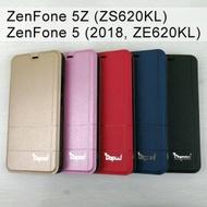 【Dapad】經典隱扣皮套 ASUS ZenFone 5Z (ZS620KL) / ZenFone 5 (2018, ZE620KL) 6.2吋