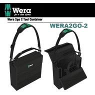 【Wera】德國Wera百變工作袋3件組-背帶+大工作袋+手提內袋(WERA2GO-2)