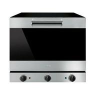 義大利SMEG商用蒸氣旋風烤箱 ALFA43GHK   獨立式蒸烤爐