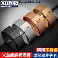watch band Citizen metal watch belt citizen steel belt men and women stainless steel Milan braided watch belt mesh belt