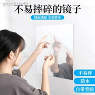 Mirror Stickers Glass Soft Mirror Wall Stickers
