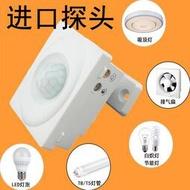 AC220v人體紅外線感應開關 防盜樓道燈光排氣扇感應器LED燈DC12V