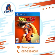 Playstation4 : Dragon Ball Z Kakarot