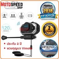 Vimoto V8 Helmet Bluetooth Intercom Headset