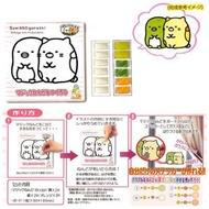 🎀現貨🎀日本 San-X 角落生物 沙畫/彩繪畫/著色畫/畫板/畫紙 企鵝 貓咪 🎀