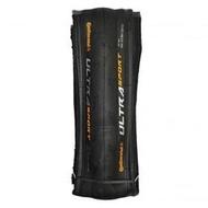 [洗馬路] 德國馬牌 Continental Ultra Sport II 公路車輪胎 (700x28c)