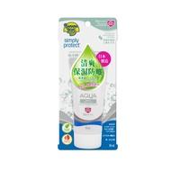 香蕉船淨護系列AQUA水感清爽保濕防曬乳液50ml