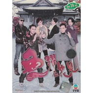 Tvb Drama: The Rippling Blossom Fish Leap In Flower. Dvd Tvb Drama: The Rippling Blossom