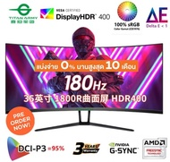 """Titan Army C35SQ-PLUS 35"""" UltraWide 21:9/144Hz/180Hz LED Gaming Monitor 3440X1440 FreeSync 1800R Grade-A HDR Curved VA Panel Color Gamut(CIE76): 100% sRGB Delta E less than 1 95% DCI-P3 ( Best Ultrawide for RTX3070 / RTX3080 / RTX3090)"""