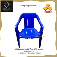 Battle.Life 3V KC701 Heavy Duty Kindergarden Kid Plastic Chair With Arm/ Children Chair/ Kerusi Baby Tadika