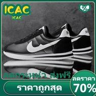 ICAC แฟชั่นชาย รองเท้าผ้าใบผช แฟชั่น รองเท้าผ้าใบชาย รองเท้าลำลองผญ รองเท้าผู้หญิง รองเท้าผ้าใบสีดำ รองเท้าวิ่ง รองเท้าคัดชูผญ รองเท้าผ้าใบลำลอง ลดสูงสุด 70% ยิ่งซื้อยิ่งลด ส่งฟรี รองเท้าผ้าใบแฟชั่น รองเท้าผ้าใบผช รองเท้าคัชชูดำ รองเท้าแฟชั่น2021 ผ้าใบ