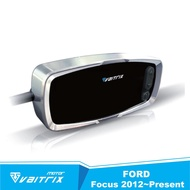 【VAITRIX】數位油門優化控制器-電子油門加速器適用 FORD Focus 2012~Present
