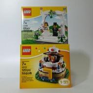 LEGO 40153+40165合售
