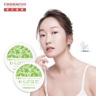 【俏樂斯】俏樂斯日本幼美肌全方位保濕水凝霜2入組(30g x 2)週期配