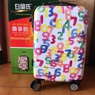 白蘭氏養蔘飲贈品(日本京都SOU.SOU行李箱)20吋