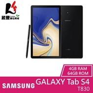 ✿雙12領券滿$12000現折$1200✿  【贈自拍棒+立架+觸控筆】Samsung Galaxy Tab S4 T830 4G/64G (WiFi版)10.5吋平板電腦