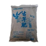 翠筠 古早牌 海鳥磷肥 - 10kg(有機肥料)