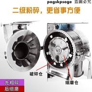 中藥材粉碎機大型商用流水式旭朗60C高速多功能電動研磨打粉器