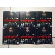 ORIGINAL TVB DRAMA DVD Dead Wrong 6D【二手】