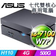 【現貨免運】ASUS VC66 i3-7100/4G/500G/W7P 商用電腦
