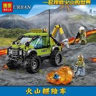 樂高城市警察局系列直升機火山探險基地拼裝積木山地特警總部