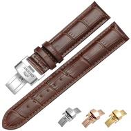 ORIENT Oriental double lion watch strap leather butterfly buckle watch accessori
