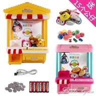 抖音同款兒童迷你抓娃娃機鬧鐘小型創意夾糖果扭蛋機玩具男孩女孩