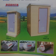 移動衛浴 Frp 流動廁所 整體衛浴 貨櫃廁所 無障礙廁所定制設計