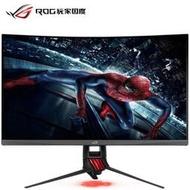 華碩(ASUS)ROGSTRIX XG32VQ 31.5英寸1800R 144HZ 2K Free-Syn