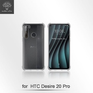 【Metal-Slim】HTC Desire 20 Pro(強化軍規防摔抗震手機殼)