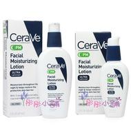 【彤彤小舖】Cerave PM 臉部 玻尿酸修復晚霜 3oz (89ml) / 2oz (60ml)美國品牌