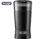 De'Longhi - DELONGHI KG200 咖啡研磨器 電動咖啡磨豆機 咖啡研磨器