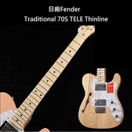 Fender MIJ Traditional 70s Tele Thinline 半空心電吉他 木紋款