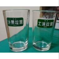 早期黑松沙士/果汁玻璃杯
