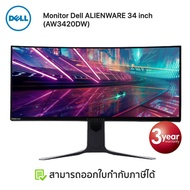 MONITOR DELL ALIENWARE 34 inch (AW3420DW)  IPS WQHD 120Hz