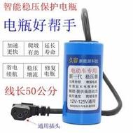 電動車提速大電容二三四輪通用護航器保護電瓶增強電流防止虧電