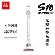 Mdovia 無線鋰電手持直立式吸塵器S10