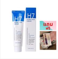 Some By Mi H7 Hydro Max Cream 50ml ครีมบำรุงผิวหน้าซัม บาย มี จากเกาหลี
