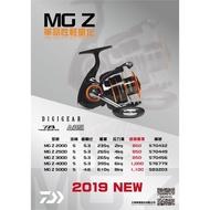 【長樂釣具行】Daiwa MG Z捲線器