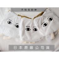 【現貨特價】貓本舖NEKO 【日本代購】 日本角色 「不知名的神」提袋 包包  埃及神圖案 保證原廠正貨