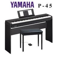 YAMAHA P45 電鋼琴 黑色 88鍵 免費運送 分期零利率 原廠公司貨 保固12個月