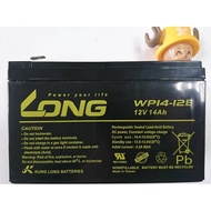 廣隆電池WP14-12E 12V 14AH 電動車電池