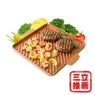 吳宗憲&Sandy父女代言【COPPER CHEF】美國熱銷多功能斜紋烤盤-電