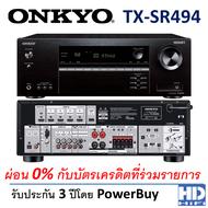 Onkyo TX-SR494 AV-Receiver 7.2CH
