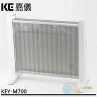 KE嘉儀 電膜式電暖器 KEY-M700