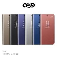 【東洋商行】HUAWEI Mate 20 / Mate 20 Pro QinD 透視皮套 鏡面 側翻皮套 可立 保護套 皮套