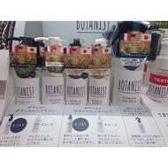botanist護髮商品--髮油/護髮乳/髮妝噴霧(550元)