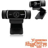 現貨! Logitech 羅技 C922 PRO STREAM WEBCAM 網路 攝影機 全新原廠公司貨開發票