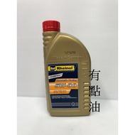 ⛽【有點油 】⛽萊茵 SWD 5w30 Synergie Racing 5W30 雙酯類全合成機油 酯類機油